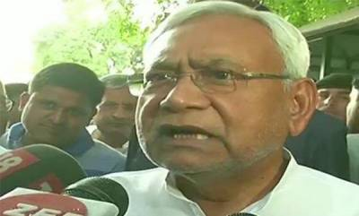 latest-news-will-not-be-part-of-nda-outside-bihar-says-jdu