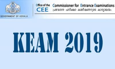 latest-news-kerala-engineering-entrance-exam-2019-result
