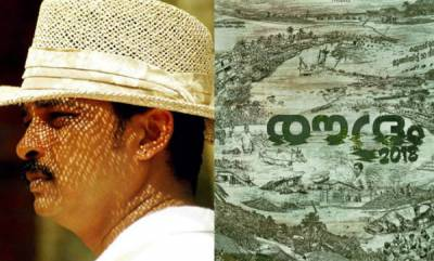 latest-news-jayrajs-new-movie-raudram-2018