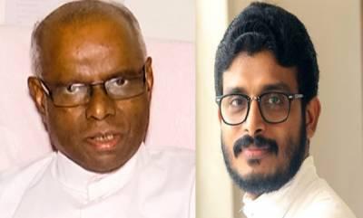 latest-news-fake-document-case-priest-gets-anticipatory-bail
