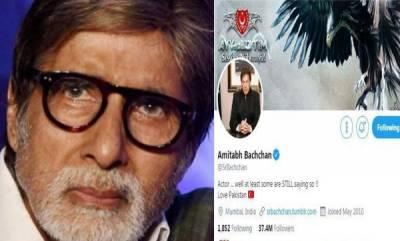 tech-news-amitabh-bachchan-twitter-account-hacked-tweets-slam-india