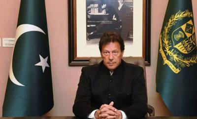 world-amid-financial-crisis-pak-pm-urges-citizens-to-declare-assets-pay-taxes