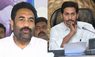 latest-news-andhra-mla-takes-oath-in-the-name-of-jagan-reddy