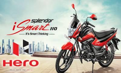 auto-hero-splendor-ismart-is-indias-first-bs6-compliant-two-wheeler
