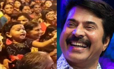 latest-news-mammootty-ramesh-pisharody-gana-gandharvan-location-video