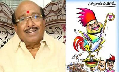 latest-news-vellappally-nadesan-in-cartoon-issue