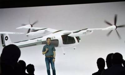 auto-uber-flying-taxi-in-2023