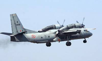 latest-news-air-force-yet-to-recover