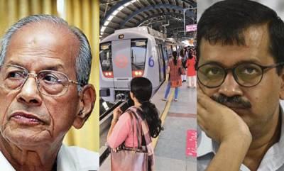latest-news-metroman-e-sreedharan-write-against-aaps-free-ride-for-women-in-metro