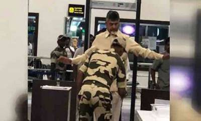 india-chandrababu-naidu-denied-vip-access-to-plane-undergoes-frisking