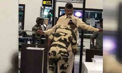 latest-news-chandrababu-naidu-forced-to-abandon-convoy-undergo-frisking-at-vijayawada-airport