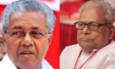 latest-news-vs-writes-letter-to-cm-pinarayi