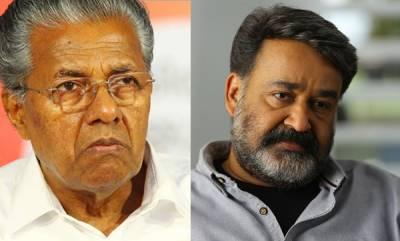latest-news-pinarayi-vijayan-warns-mohanlal-fans-on-a-inauguration-function-in-palakadu