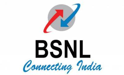 tech-news-bsnl-abhinandan-plan-launched