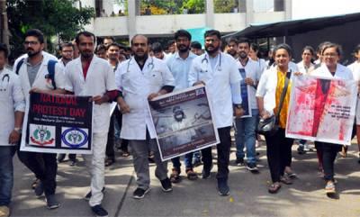 latest-news-junior-doctors-call-off-week-long-strike