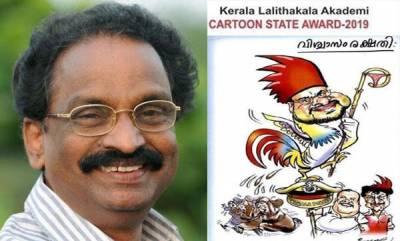 latest-news-minister-ak-balan-stands-firm-on-revoking-cartoon-award
