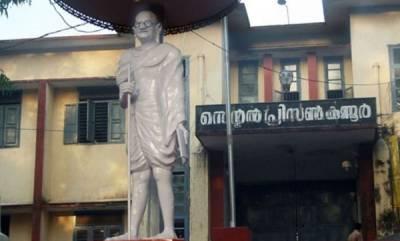 latest-news-cpm-prisoners-in-kannur