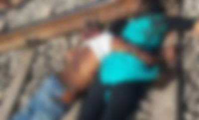 latest-news-lovers-commits-suicide