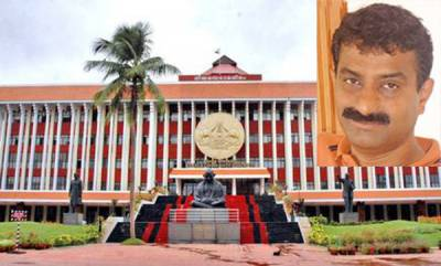 latest-news-nri-businessmans-suicide-ruckus-assembly