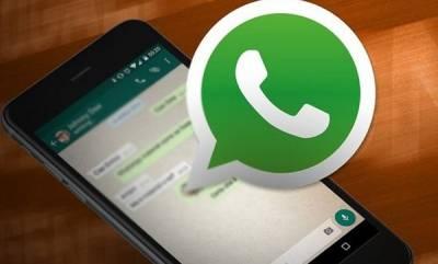 tech-news-whatsapp-new-feature