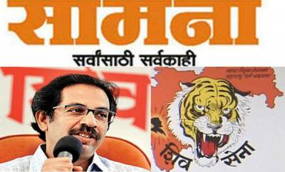 latest-news-next-maharashtra-chief-minister-will-be-from-shiv-sena-saamana