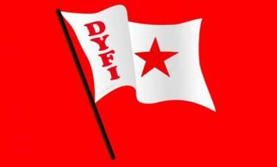 latest-news-three-women-members-resigned-from-dyfi