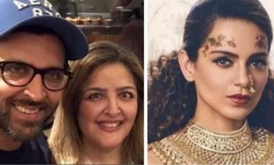 latest-news-hrithik-roshan-sister-tweet