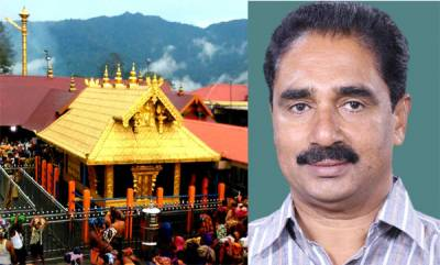 latest-news-nk-premachandran-presents-sabarimala-protection-bill-2019-loksabha