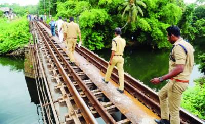 latest-news-railway-bridge