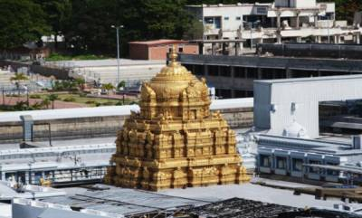 latest-news-jagan-mohan-reddys-uncle-appointed-chairman-of-tirumala-temple-board