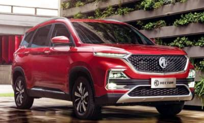 auto-mg-hector-india-launch-on-27-june-2019