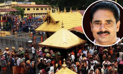 latest-news-sabarimala-private-bill-in-parliament-bjp-stand