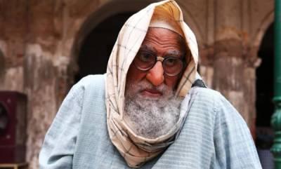 latest-news-amitab-bachan-new-film-gulabo-sitabo-first-look-poster
