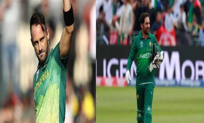 latest-news-world-cup-pakistan-won-the-toss-and-elected-to-bat-first-against-south-africa