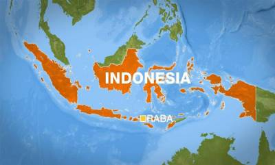 latest-news-earthquake-hits-indonesia