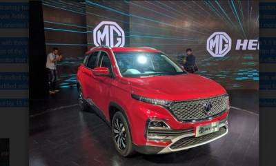 auto-mg-motor-to-launch-its-hector-suv-on-27-june