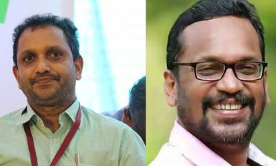 latest-news-k-surendran-about-chief-whip