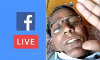 latest-news-farmer-committed-to-suicide-in-facebook-live-govt-ordered-probe