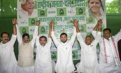 latest-news-grand-alliance-against-bjp-in-bihar-part-ways