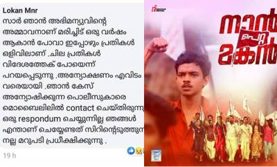 latest-news-abhimanyu-uncle-comment-mm-mani-facebook-post