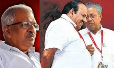 latest-news-cpm-kannur-loby