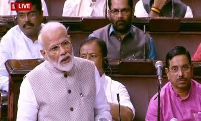 latest-news-prime-minister-narendra-modi