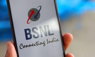 tech-news-bsnl-broadband-plan-with-hotstar-premium