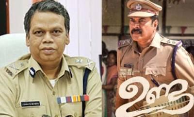 latest-news-dcp-loknath-behra-on-unda-movie
