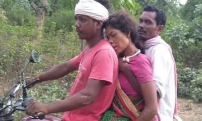 latest-news-no-ambulance-bleeding-pregnant-woman-taken-to-hospital-on-a-bike