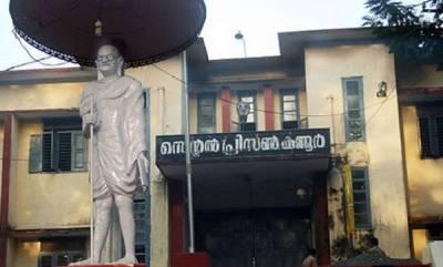 latest-news-raid-in-kannur-central-jail