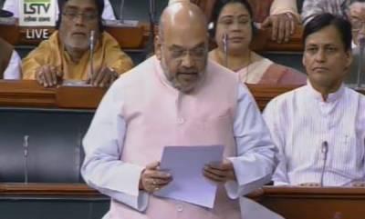 latest-news-j-k-reservation-amendment-bill-2019-passed-in-lok-sabha