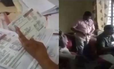 latest-news-vigilance-conduct-raid-in-rto-offices