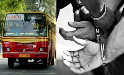 latest-news-ksrtc-kottayam-bus-moral-policing