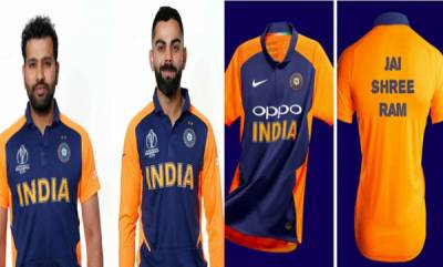 sports-news-yogi-rohit-yogi-virat-yogi-dhonimakes-fun-of-team-indias-new-orange-jersey